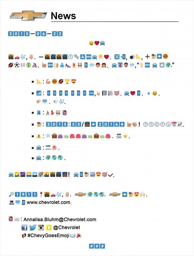 Emoji Marketing_Chevy